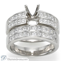 Picture of Wedding ring, 1.50 carat Princess diamonds
