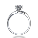 Picture of Diverting engagement ring for all shapes