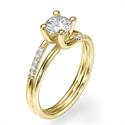 """Foto El anillo de compromiso de diamante """"Omega"""" de"""