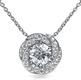 Foto El colgante Spinner para diamantes redondos. de